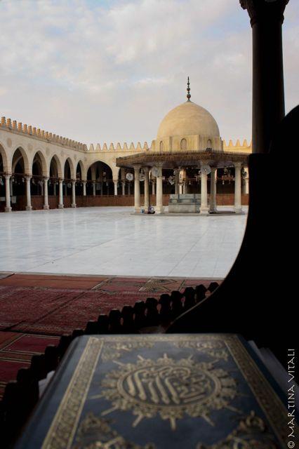 Moschea Amr Ibn al-Aas (Al Fustat) Cairo
