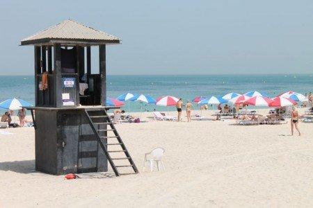 safa beach park, dubai