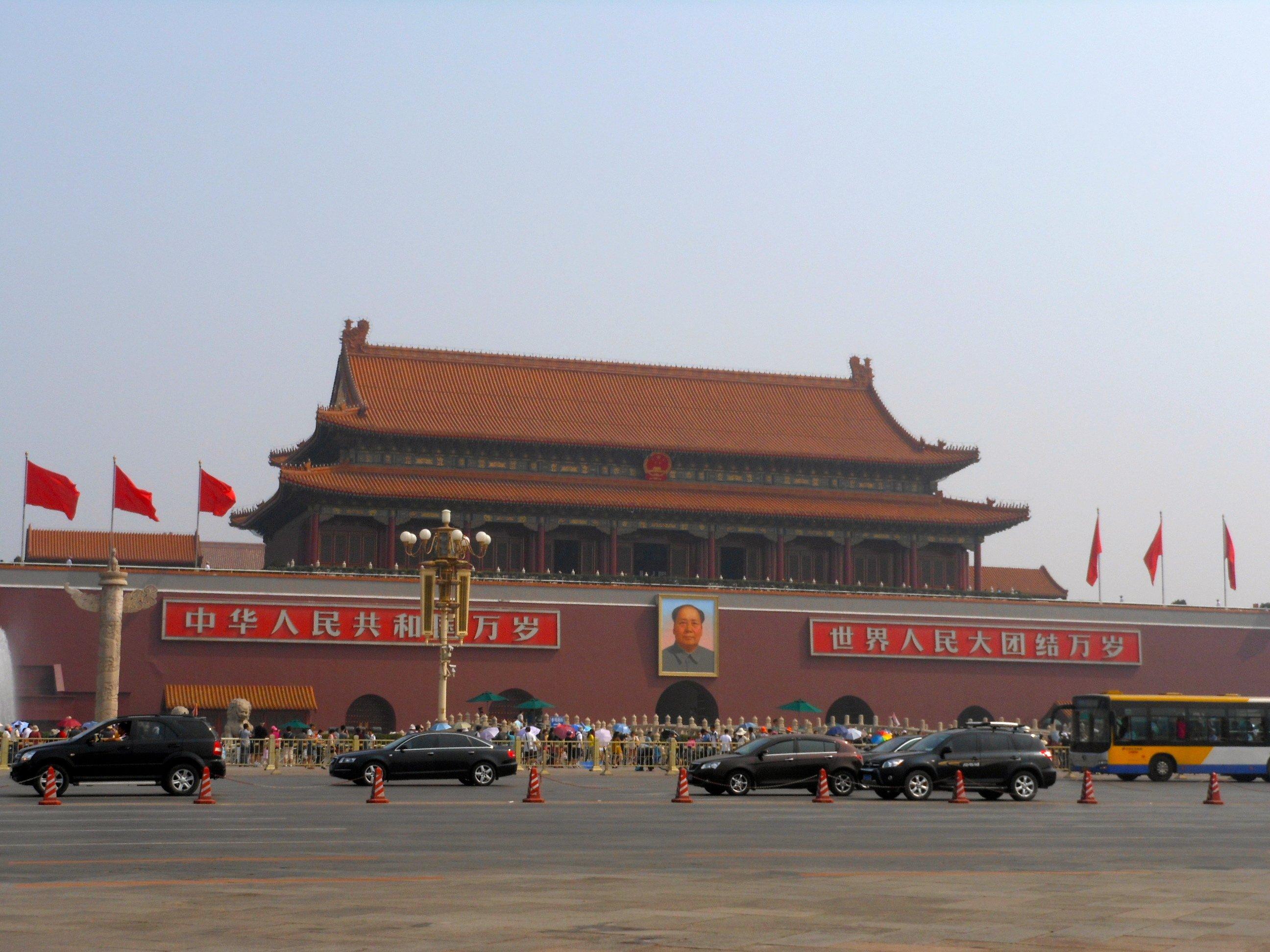 Pechino Piazza Tian An Men