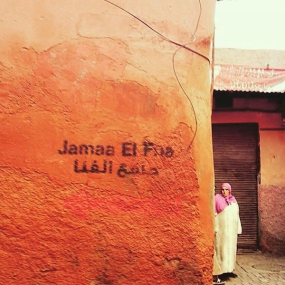 rosso Marrakech