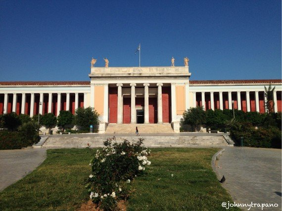 Museo Atene