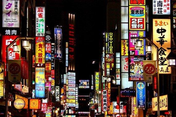 japan Tokio diario viaggio