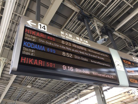 japan rail pass come spostarsi in giappone con i treni