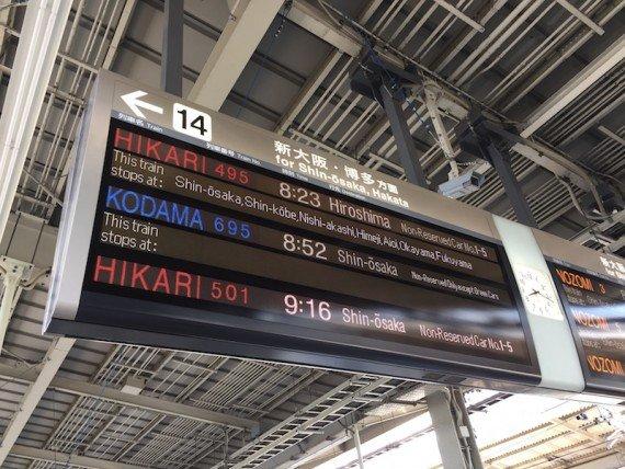 japan rail pass come spostarsi in giappone con i treni