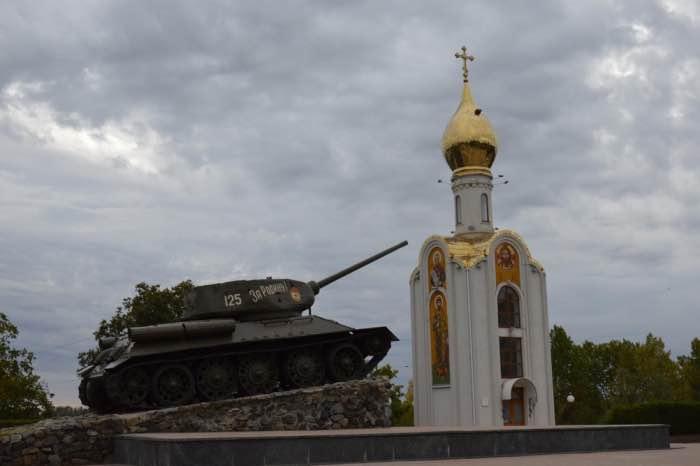 Tiraspol (Transnistria)