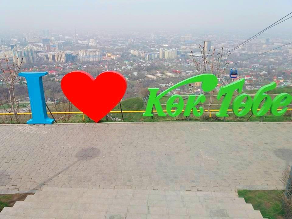 Almaty dall'alto